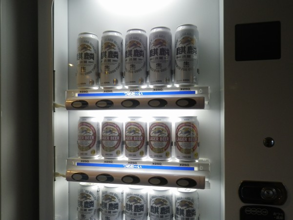 飲み物自動販売機