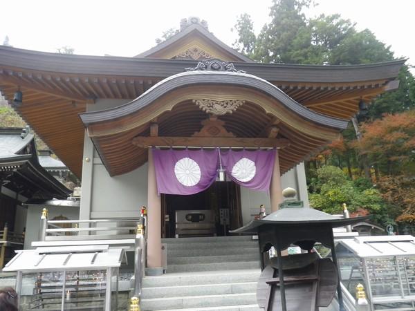 66番雲辺寺