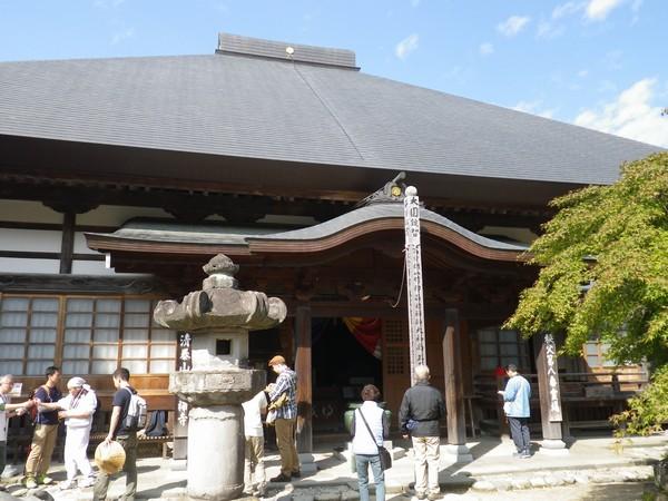札所8番:西善寺