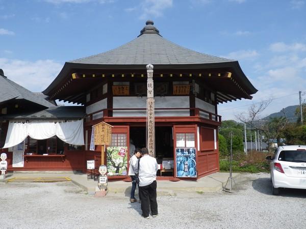 札所9番:明智寺