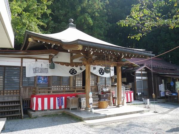札所11番:常楽寺