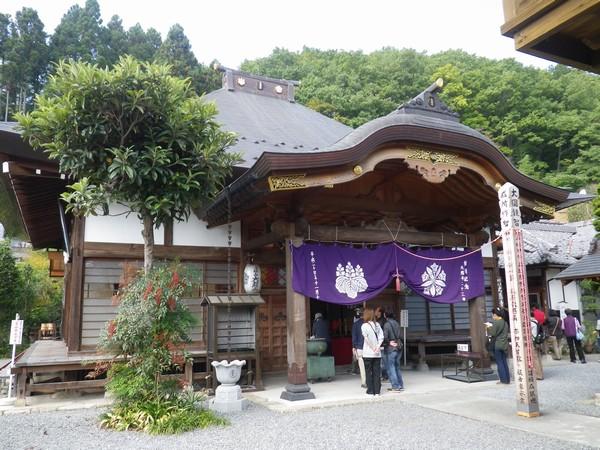 札所10番:大慈寺