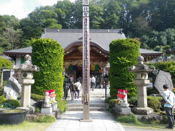 札所12番:野坂寺
