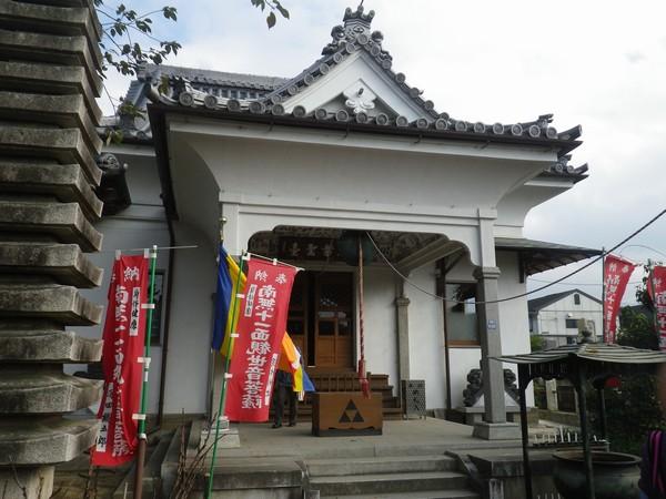 札所15番:少林寺