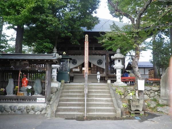 札所17番:定林寺