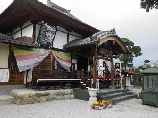 札所21番:観音寺