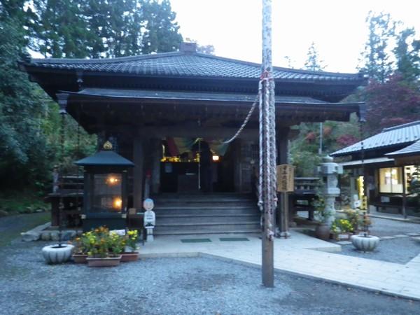 札所24番:法泉寺