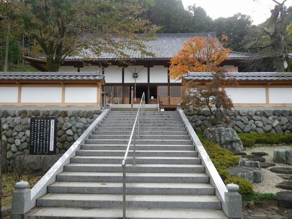 札所26番:圓融寺
