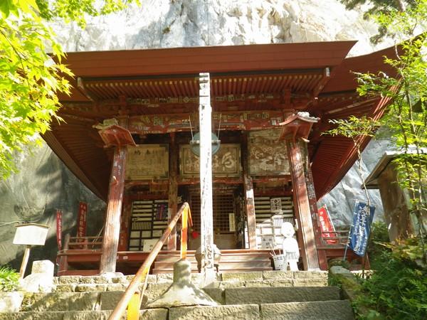 札所27番:大渕寺