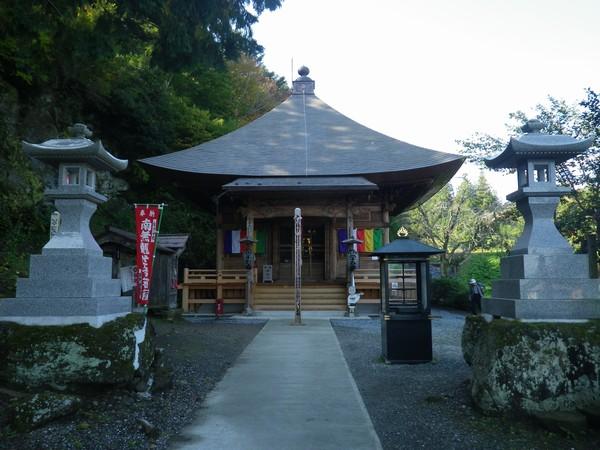 札所25番:久昌寺