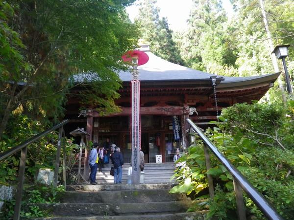 札所30番:法雲寺