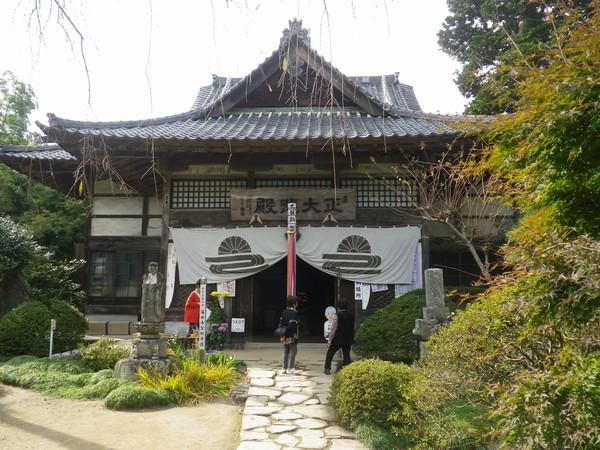札所33番:菊水寺