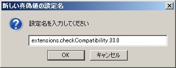 extensions.checkCompatibility
