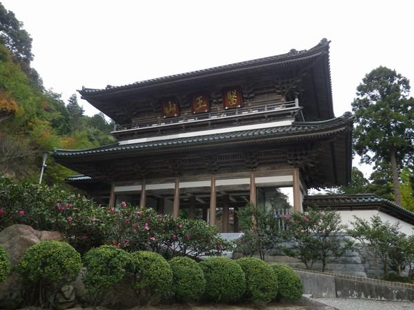 88番大窪寺