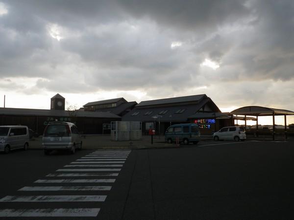 道の駅「公方の郷なかがわ」