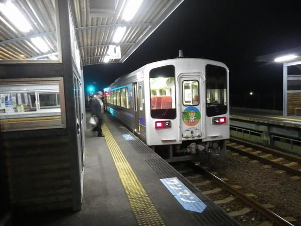 道の駅「田野駅屋」