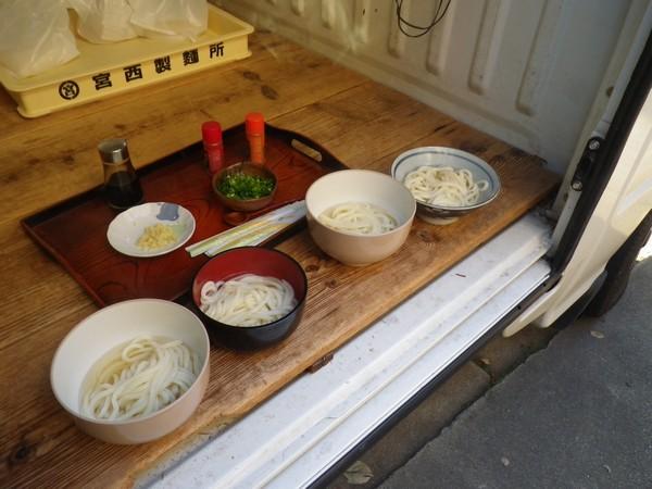宮西製麺所