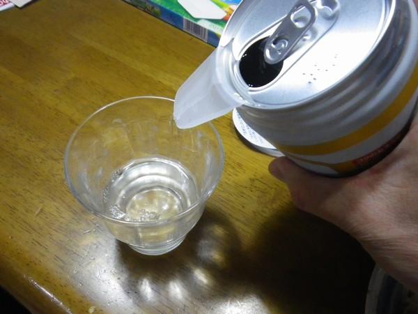 生原酒ふなぐち一番しぼり