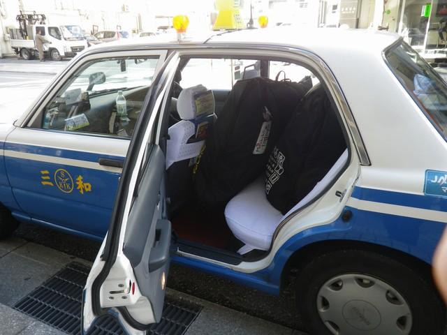 沖縄タクシー
