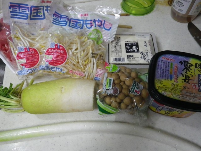 味噌汁なべ