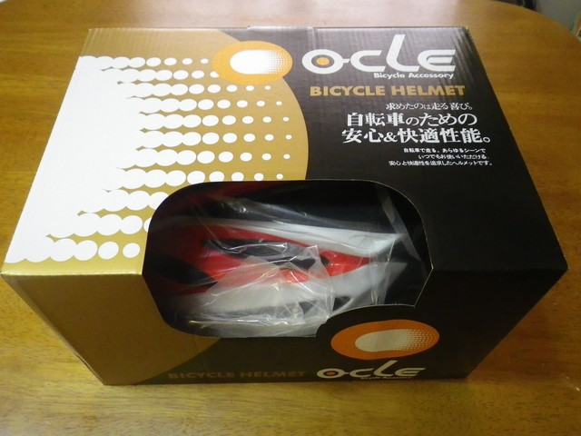 O-cle自転車ヘルメット