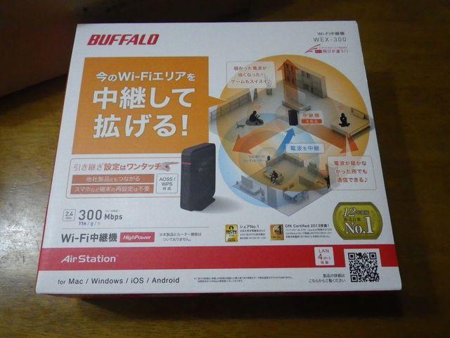 無線LAN中継機 WEX-300