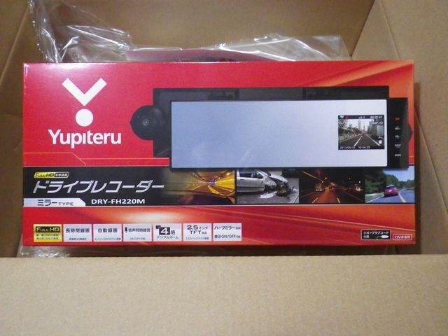 ユピテル ドライブレコーダー DRY-FH220M