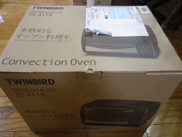 TWINBIRD コンベクションオーブン ブラック TS-4118B