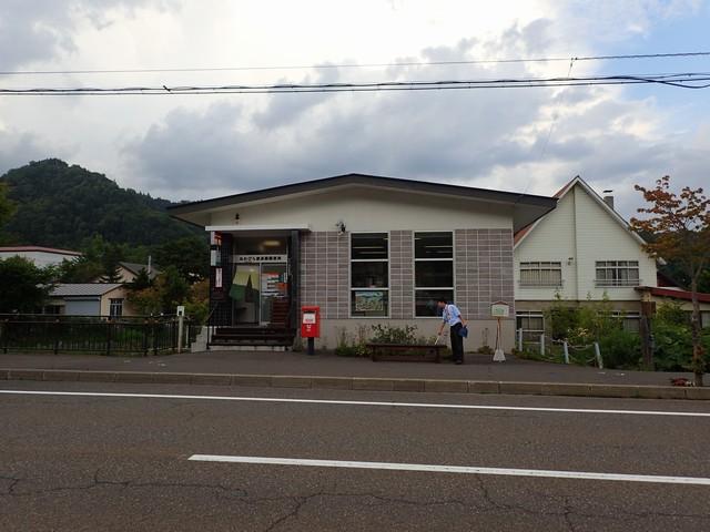 ぬかびら源泉郷郵便局