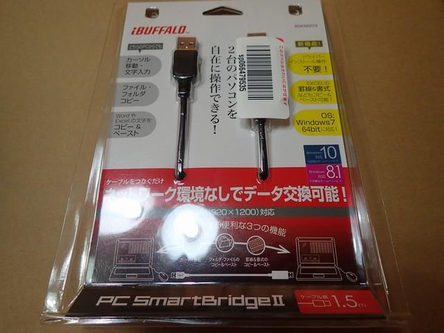 iBUFFALO USB自動切替器BSKM203