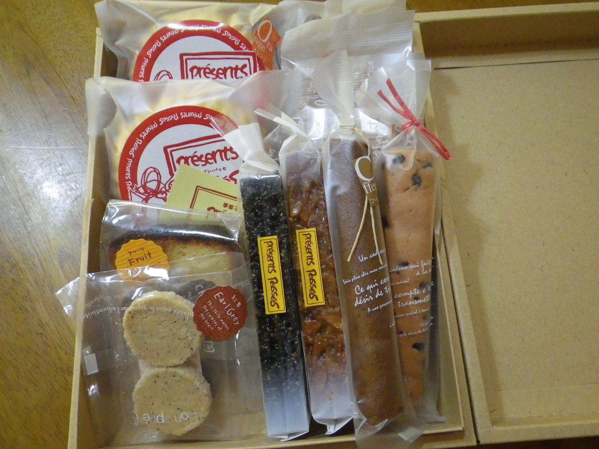 久喜駅前のプレザンパッセというトコのお菓子をいただきながら、ちょっと思った
