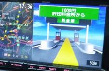 沖縄自動車道は最北許田から那覇まで走って1,000円だ 【格 安】