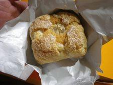 木村屋さんの銘菓「マロン」いただいた【つるおか菓子処】