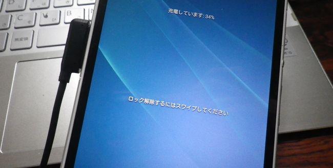 Xperia専用USB充電ケーブル【サンワサプライ マグネット式】