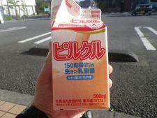 【驚異の乳酸菌】ピルクルにピルクル1.3倍増し増しが発売だぜ!