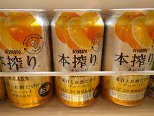 キリン本搾りは「オレンジ」が一番だろ?【香料、糖類は一切無し】