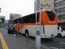 あのリムジンバスに初めて乗った【オレンジ色のにくいヤツ】