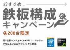 子供のノートPCを購入した【HPパビリオン パフォーマンスモデル 12万円】