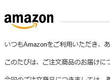 アマゾン初返品:着払いでOKでした。