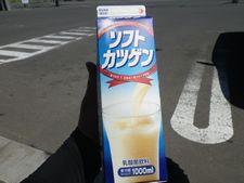 【ソフトカツゲン】北海道にはカツゲンなる飲み物がある