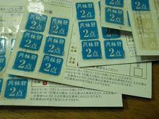 当てるぜ!「江戸・京の逸品プレゼント」【月桂冠 糖質ゼロ1.8L×25本】