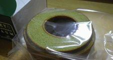 東京コマツナ バウムクーヘンをいただいた・食べた【緑色のバウム】