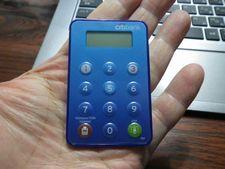 シティバンクの国内他銀行・振込法【ワンタイムパスワードを使う】
