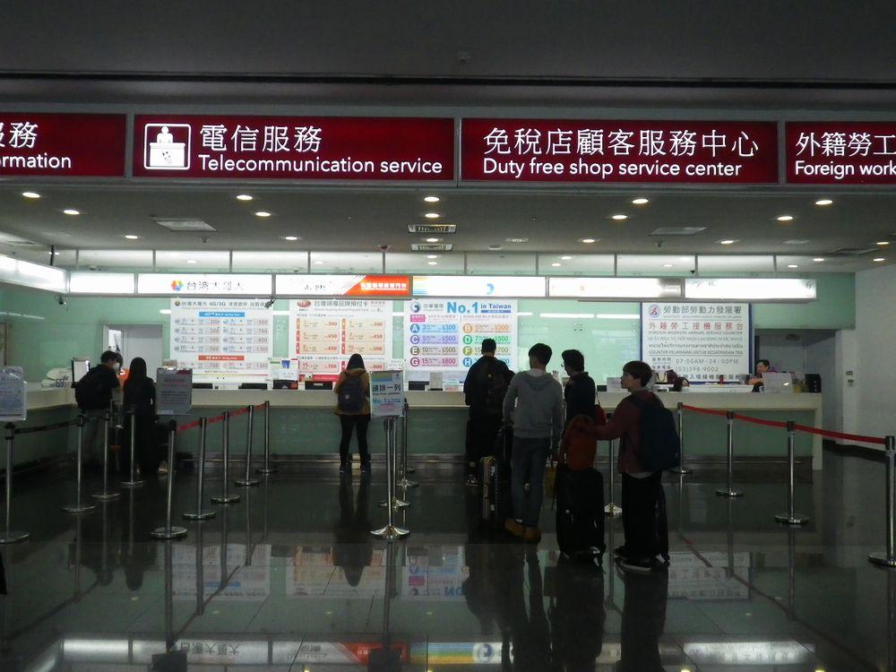 台湾遠征DAY1:台湾桃園国際空港でSIM購入と手荷物預け