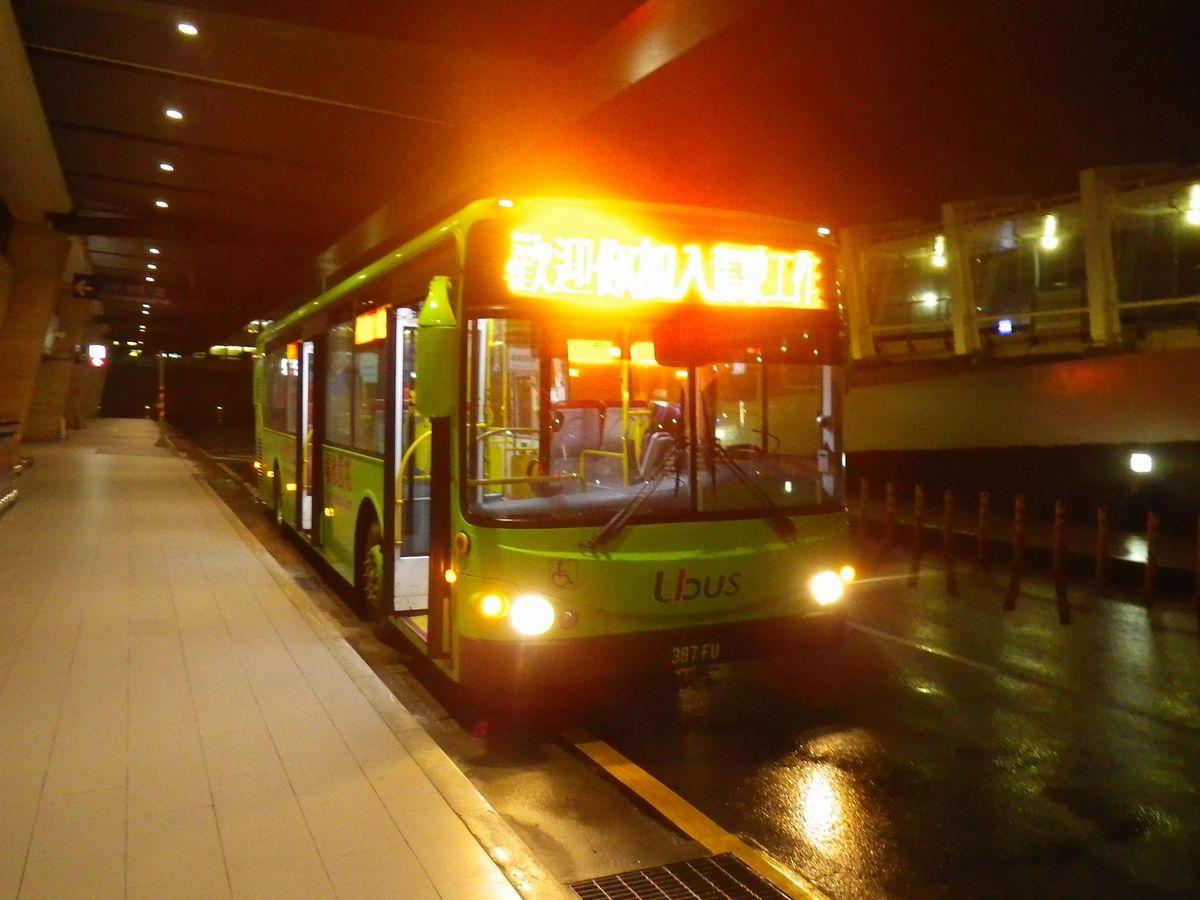 台湾遠征DAY4:桃園駅(HSRじゃない方)からバスで空港へ行くぜ