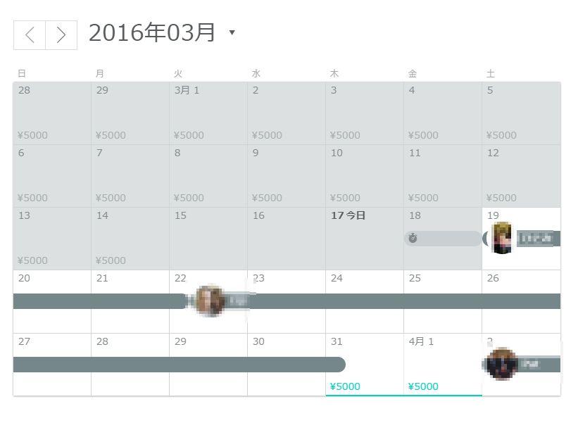 Airbnb報告:3月-4月の入り具合と収益チェック【稼働率9割??】