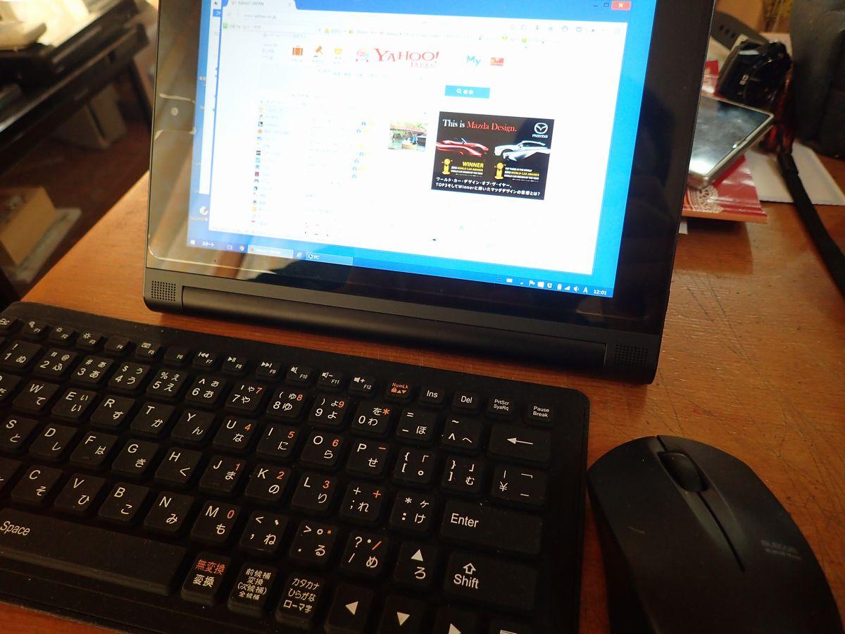 Lenovo Yoga2の収納にはマルチワークケースA6サイズがぴったり・バッチリ