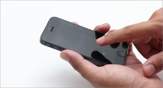 アンドロイドスマートフォン:電源投入後の初期設定