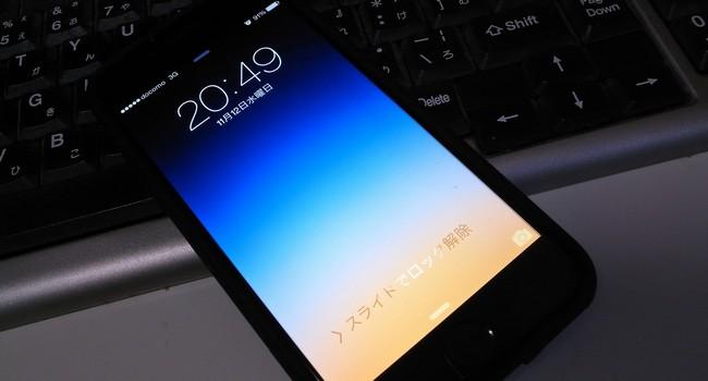 SIMカードはスマートフォン本体のどこに入っているのか?