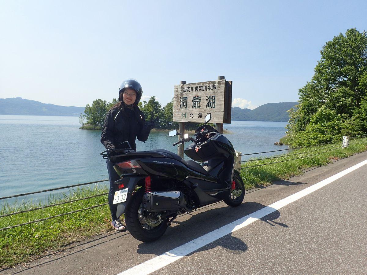 札幌でお手軽・手ぶらバイク(ホンダフォルツァ)レンタルしてみたよ 【北海道レンタルバイクツーリング】